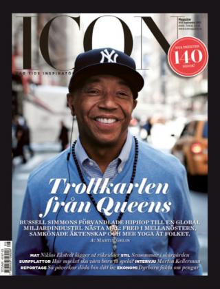 Icon #05 2013